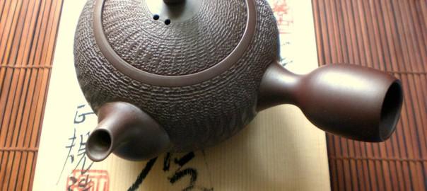 Banko-Keramik Teil I: Die Geschichte