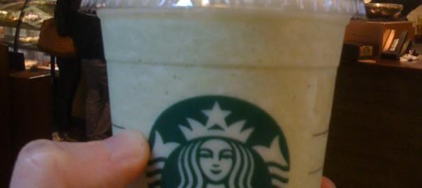 Matcha Green Tea Cream Frappuccino