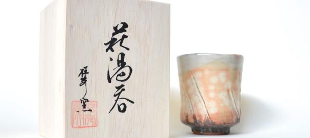 Der TeeKeramik-Blog bekommt seinen eigenen Shop
