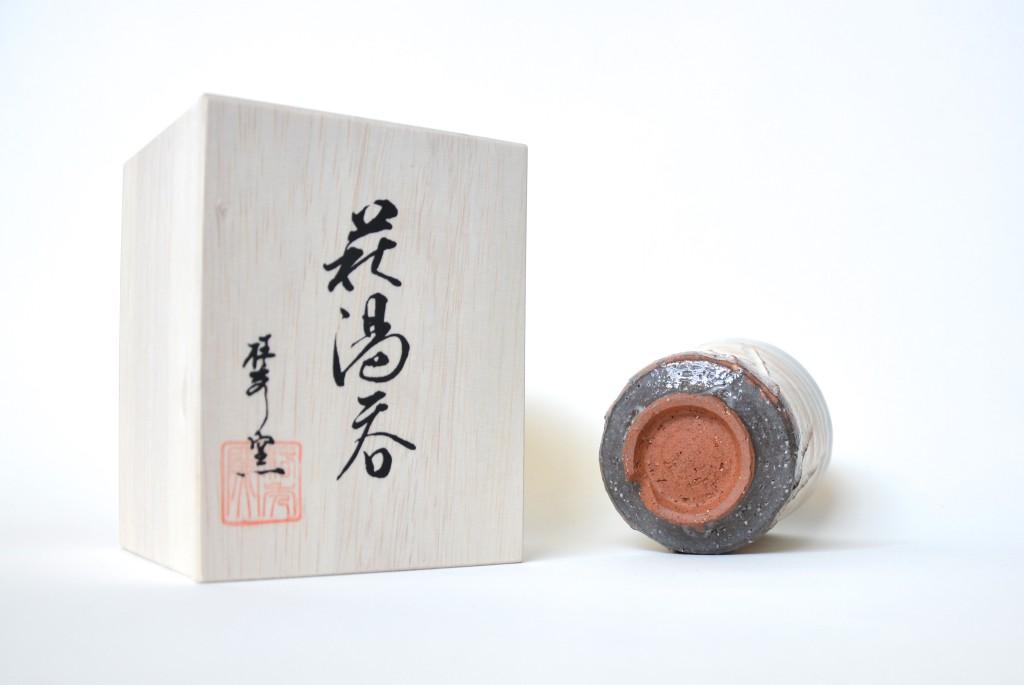 Hagi-yaki yunomi mishima-Ton