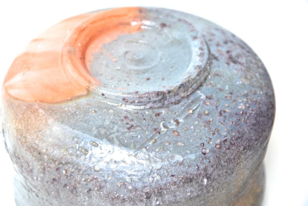 Bizen Keramik Chawan mit sangiri-Effekt