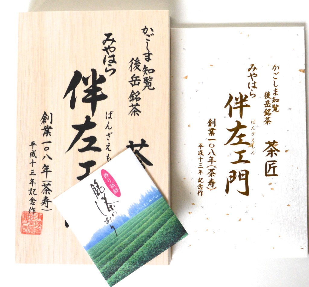 Luxuriöse Verpackung eines Premium Sencha