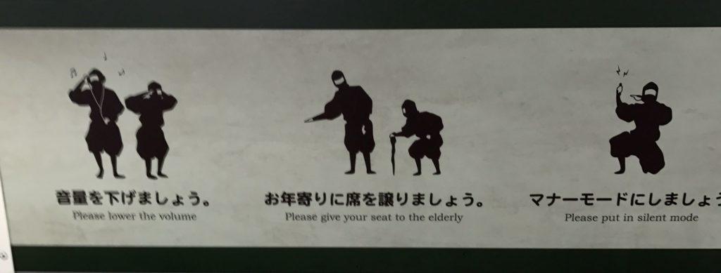 Japan Reisebericht Teil II