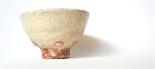 Einführung in die Hagi-Keramik (Hagi-yaki)